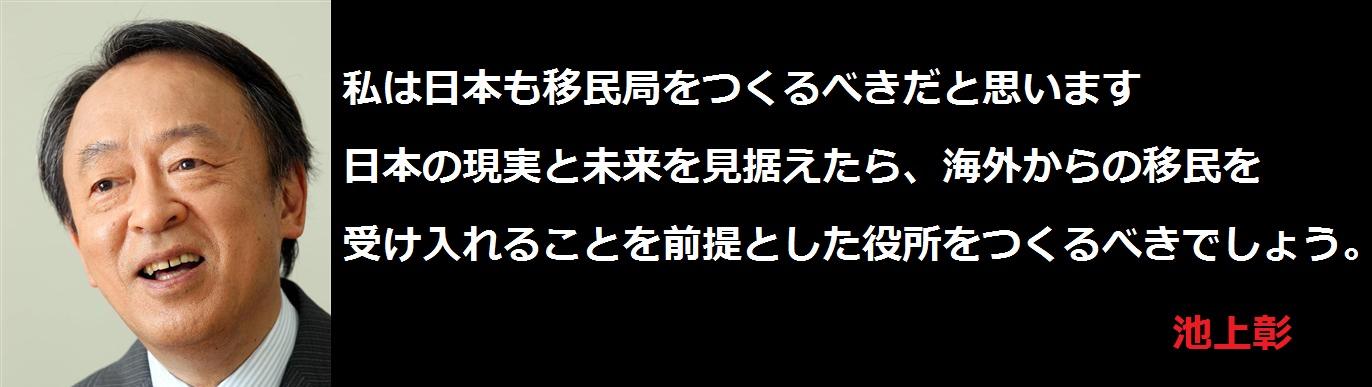 f:id:JAPbuster:20170707171754j:plain