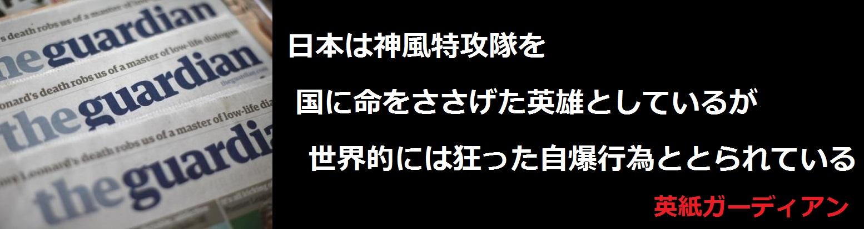 f:id:JAPbuster:20170715111304j:plain
