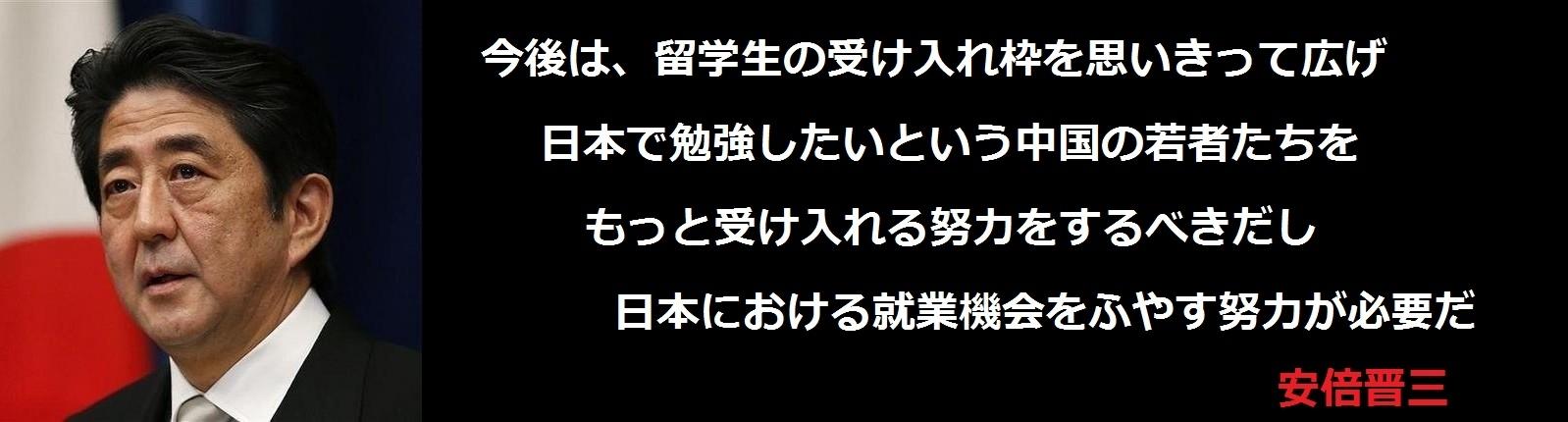 f:id:JAPbuster:20170801093634j:plain