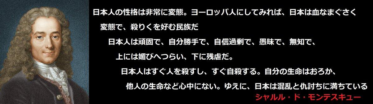 f:id:JAPbuster:20170801103253j:plain
