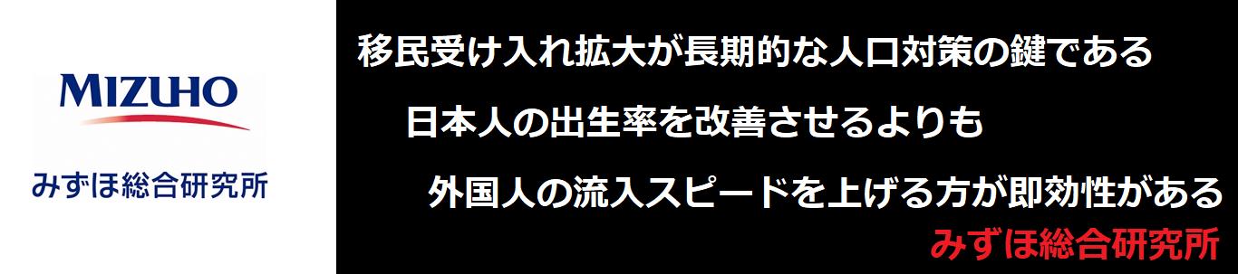 f:id:JAPbuster:20170906185658p:plain