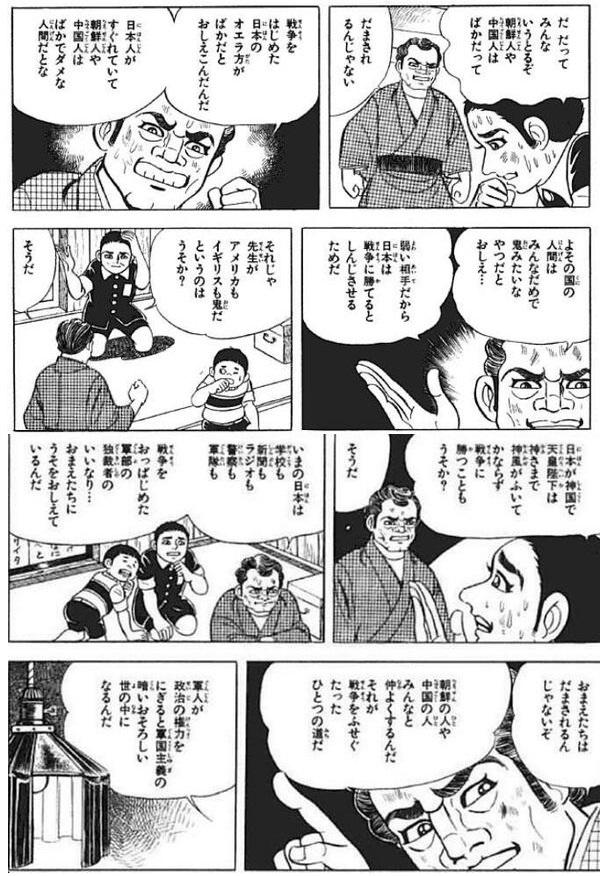 f:id:JAPbuster:20170915152351j:plain