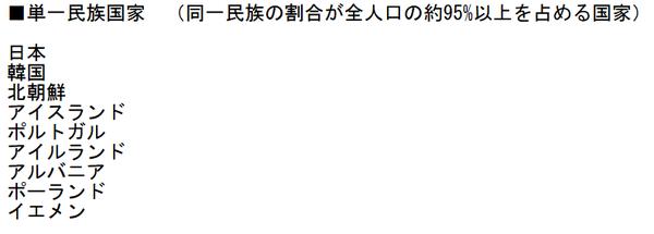 f:id:JAPbuster:20180516224825p:plain