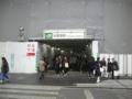 [東京][鉄道]駅改良工事中