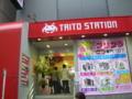 [横浜][QMA]タイトーステーション 横浜西口五番街店開店