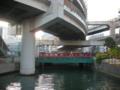 [横浜][鉄道]金港橋