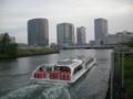 [横浜][船]シーバス