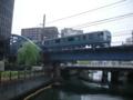 [横浜][鉄道]大岡川を渡る