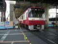 [東京][鉄道]上り電車