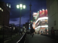 [横浜]夕暮れ