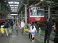 [横須賀][鉄道]800形のローレル賞ヘッドマーク