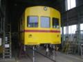 [横須賀][鉄道]黄色い電車も改造中
