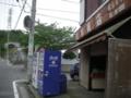 [横須賀]横横道路をくぐって