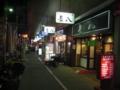 [横浜]長者町