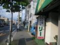 [横浜]南太田駅から歩く