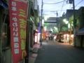 [横浜]日本一かわいい商店街