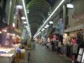 [横浜]横浜橋通商店街