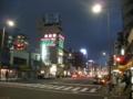 [横浜]曙町
