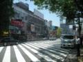 [横浜]夏の日差し