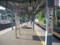 [横浜][鉄道]夕方の京急富岡駅
