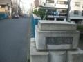 [横浜]棉花橋