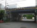 [西区][京浜東北根岸線]ガード下
