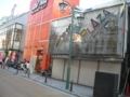 [横須賀]パチンコ店?