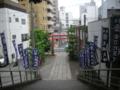 [神奈川区]神社を出る
