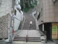 [神奈川区]急な階段