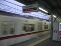 [金沢区][京急][東京都交通局]特急通過