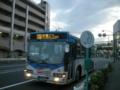 [川崎][バス]花王
