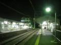 [川崎][京急]東門前駅