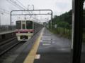 [東京][私鉄]また電車に乗る