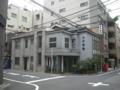 [東京]金井医院