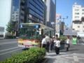 [中区][バス][神奈中]バス到着