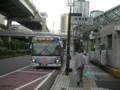 [西区][京急][バス]横浜駅改札口前