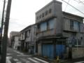 [西区]中田鰹節店