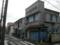 中田鰹節店