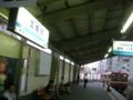 [東京][京急]立会川駅発車