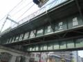 [西区][京急]戸部駅