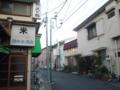 [横須賀]商店街を行く