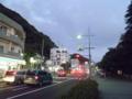 [横須賀]浦賀駅が見えてきた