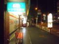 [神奈川区]鶴屋町