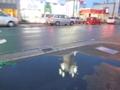 [横須賀]大きな水たまり