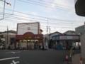 [横須賀]商店街