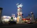 [横須賀]大きい店