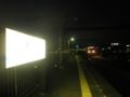 [横須賀][京急]真っ暗