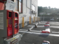 [金沢区][ねこ]駐車場ねこ