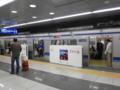 [東京][京急][北総]羽田空港国際線ターミナル駅