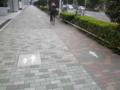 [東京][車]自転車レーン